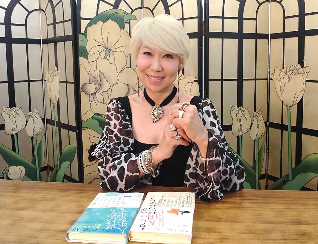 舛岡はなゑインタビュー〈1〉一人さんも私も感動した本『喜びから人生を生きる!』の魅力