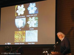 【講演会】ポラック博士による「第4の水の相」自然界と健康における重要な役割 @ ハロー貸会議室神保町10階